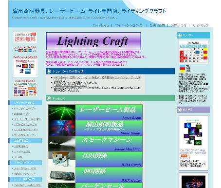 LCshop