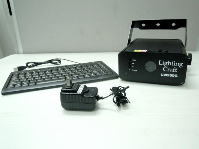 lw200gv2