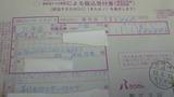 201103311349000