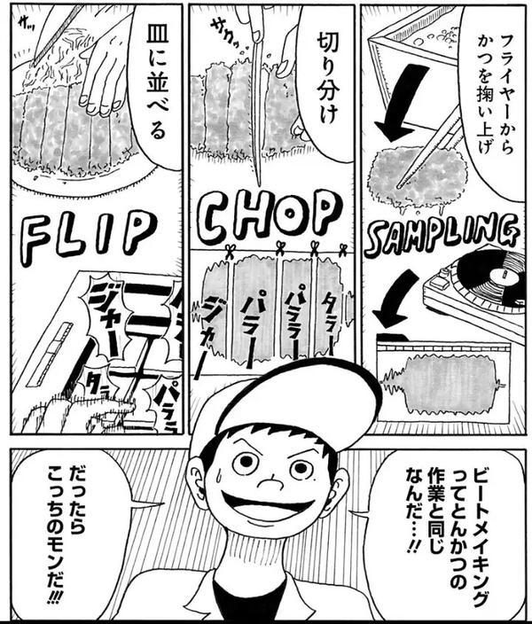 http://livedoor.blogimg.jp/makutan03-otakudj/imgs/a/f/af54a6ae.jpg