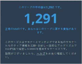 makyou3