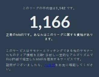 makyou1