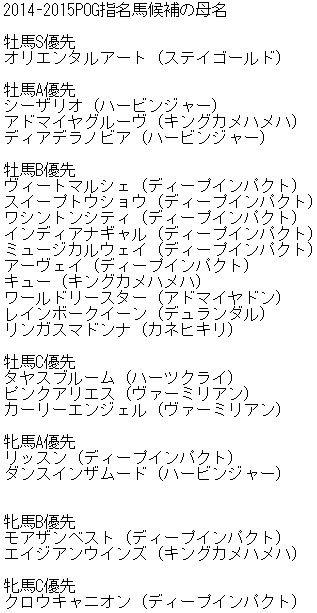 2014-05-20_200921