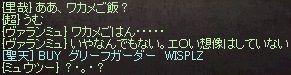 LinC1710