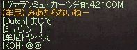 LinC0885