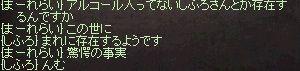 LinC0285