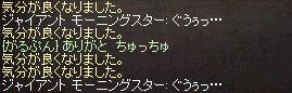 LinC0384