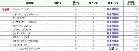 2014-06-07_025429
