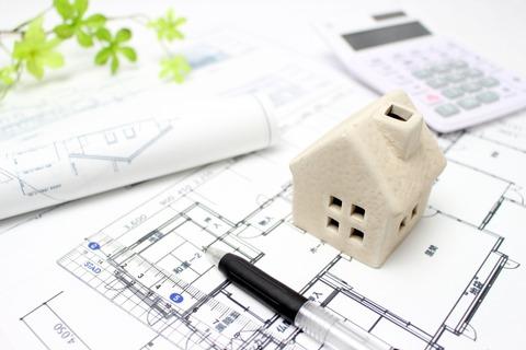 住宅 建築士