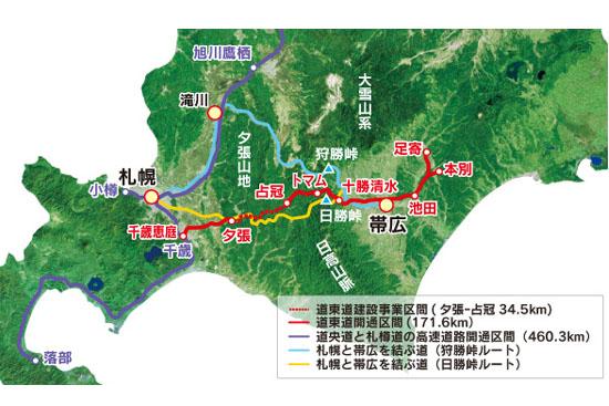 高速道路(道東道)