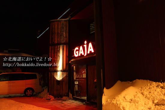 GAJA 元町店