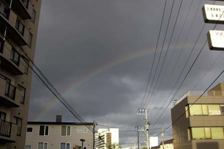 2007/10/30 rainbow
