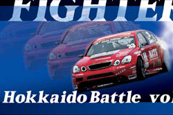 DRIFT FIGHTER Hokkaido Battle vol.1