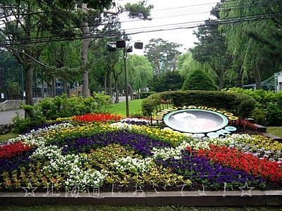 円山動物園出入り口