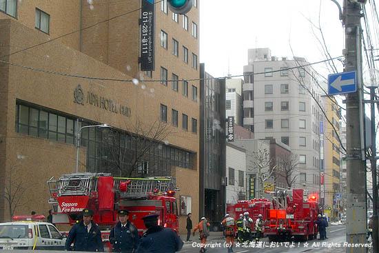札幌市中央区南2条西7丁目付近の様子