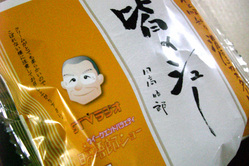 日高晤郎のシュークリーム