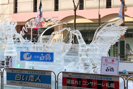 白鶴の氷像