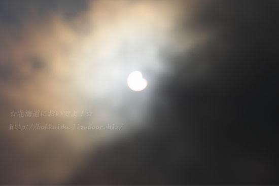 2012年5月21日 札幌の空(部分日食)