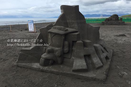 いしかり浜サンドパーク2016