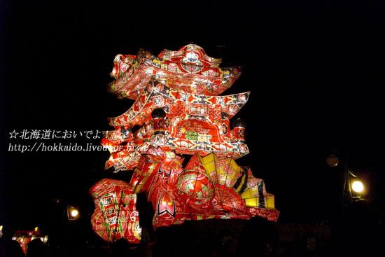 沼田町夜高あんどん祭りの様子