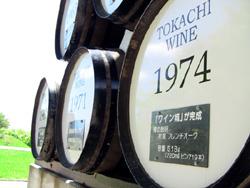 2009/8/14 ワイン城にて
