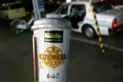 北海道ウォーカー発 北海道CAFE MOCHA