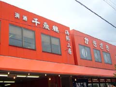 柿崎商店2