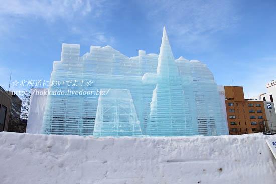 大田広域市市街(韓国)の氷像