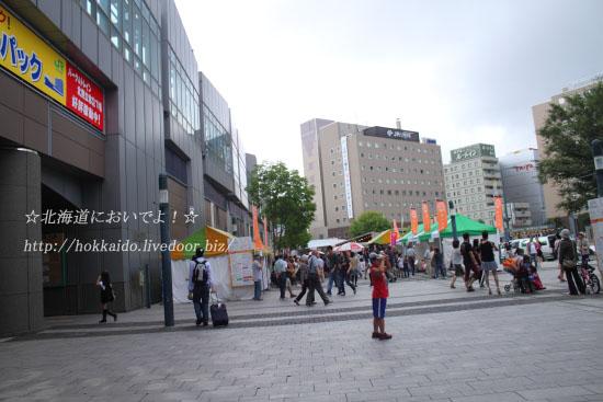道東道開通記念イベント