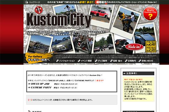 Kustom City 2011