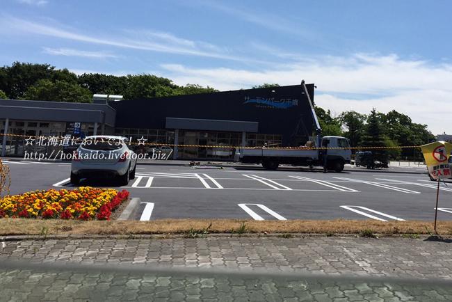2015年7月25日(土)サケのふるさと 千歳水族館オープン!