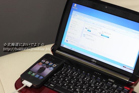 ノートパソコンとiPhone4