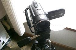 Canon IVIS HF S10