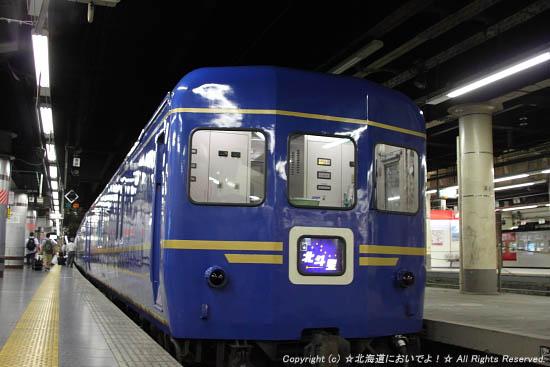 北斗星 上野駅にて