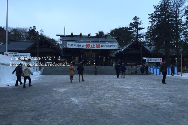 2016年初詣 北海道神宮