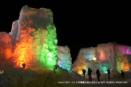 2015千歳・支笏湖氷濤まつり