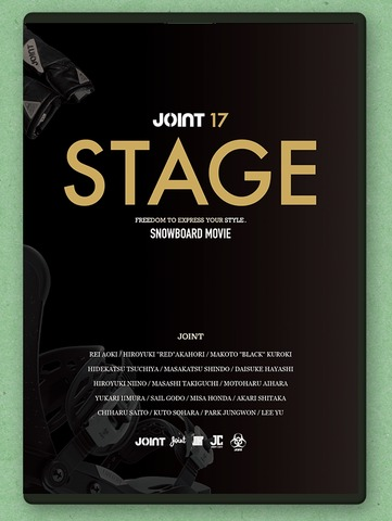 joint 17 stage