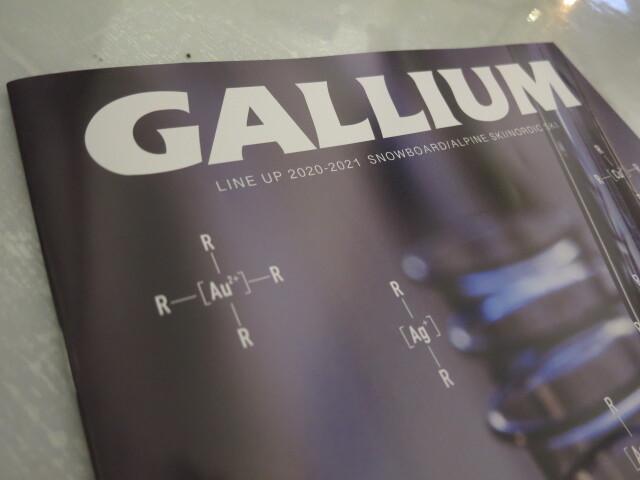 gallium wax