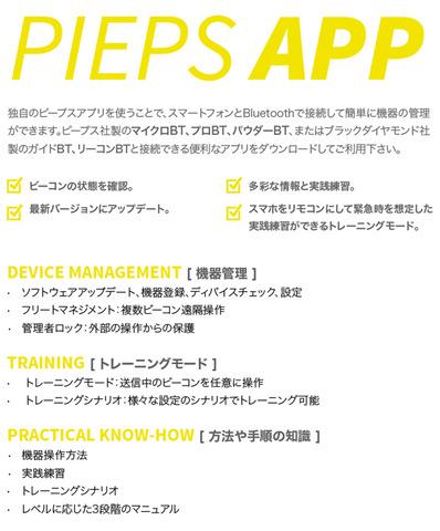 PP_APP_01