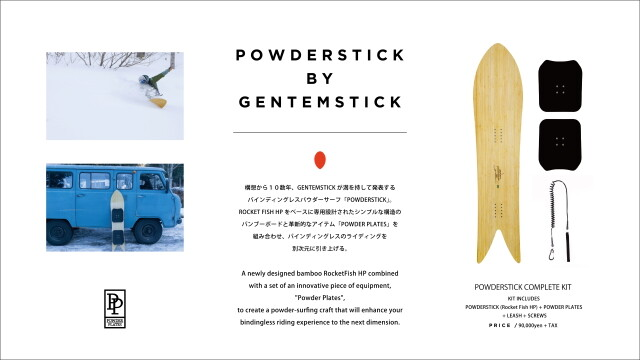 POWDERSTICK&POWDERPLATES-1-c︎GENTEMSTICK