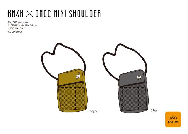 21SS OMCC MINI SHOULDER