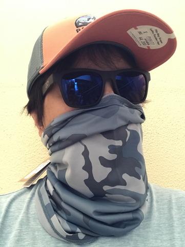 cool sun mask