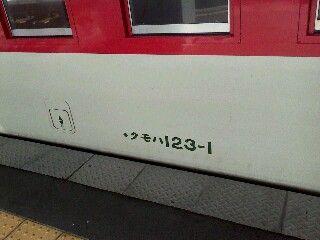 d6bd7f7f.jpg