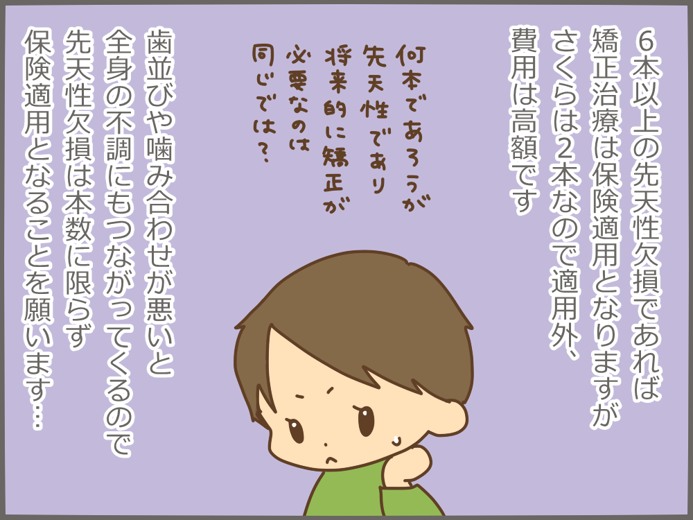 200203_4