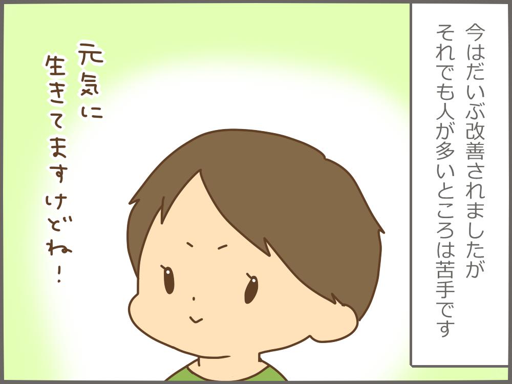 200115_4