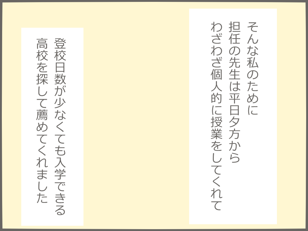 200115_2