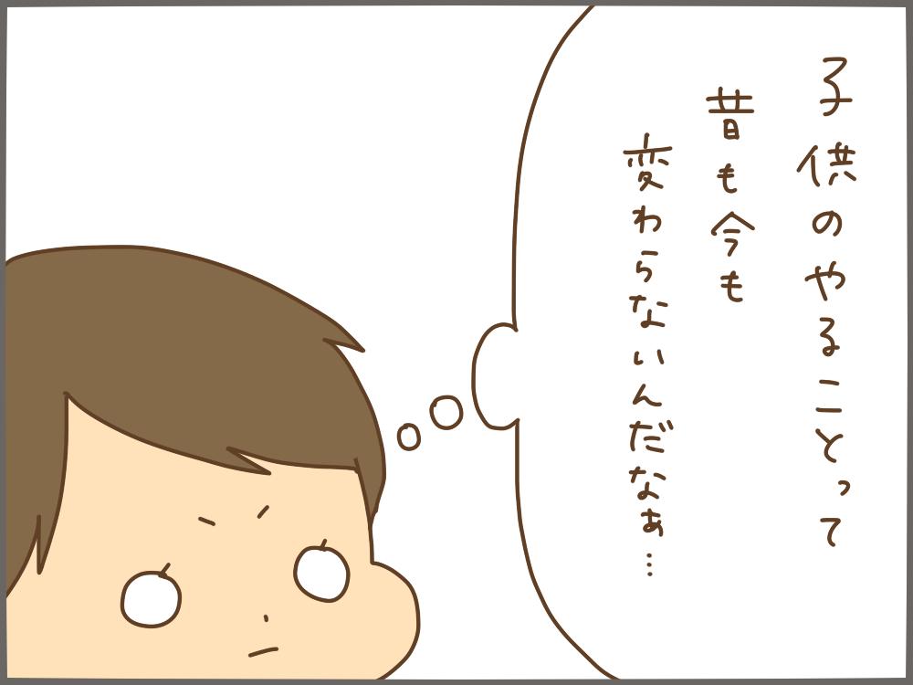 200123_4