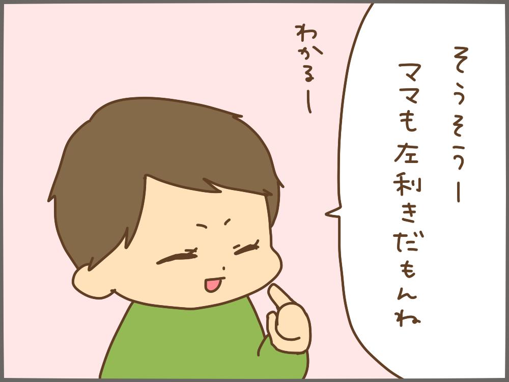 200107_4