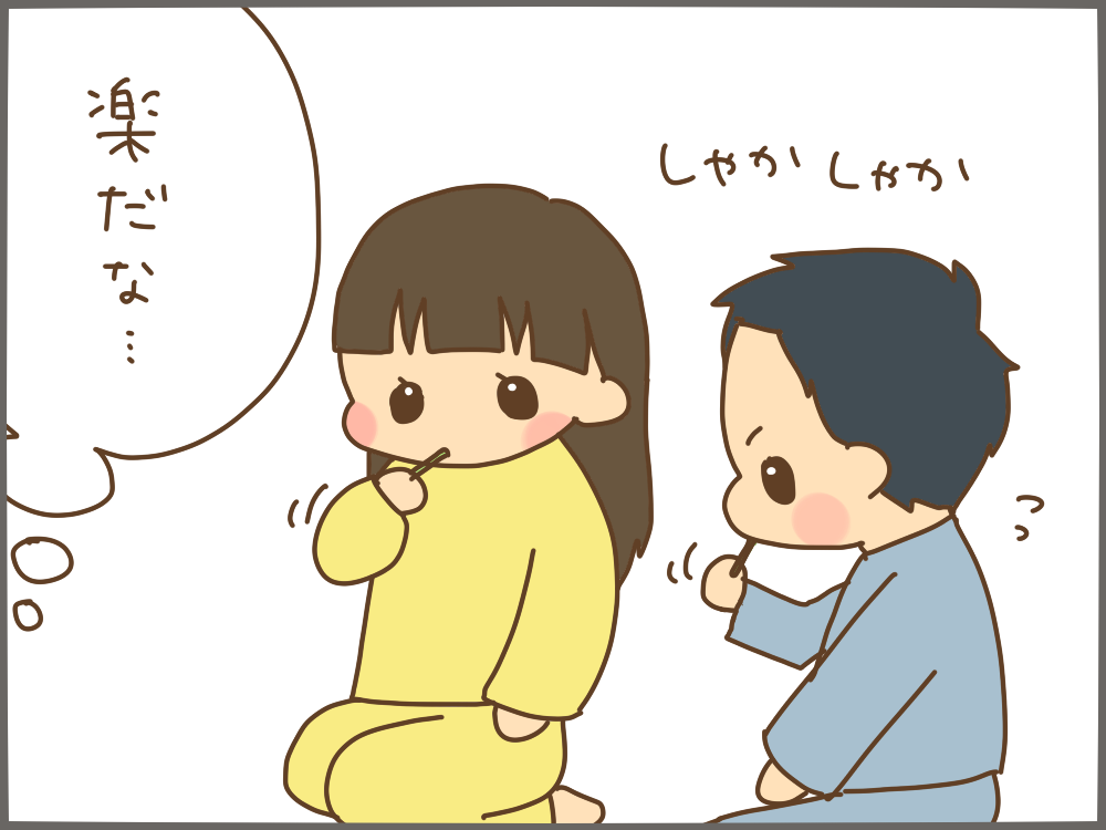 200124_3