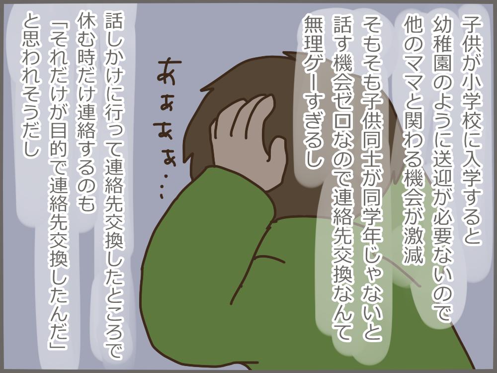 200224_4